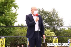 黒田実 交野市長